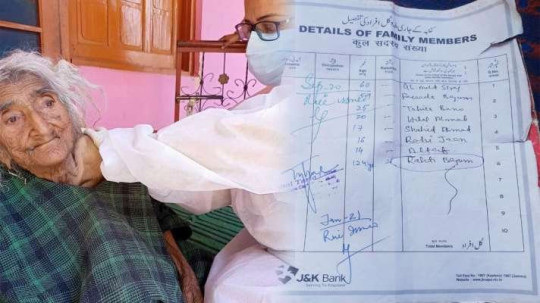 Rehtee Begum being vaccinated and a document giving her age as 124.
